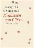 Bekijk details van Kinksteen van Ch'in