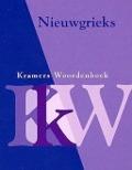 Bekijk details van Kramers woordenboek Nieuwgrieks-Nederlands, Nederlands-Nieuwgrieks