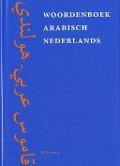 Bekijk details van Woordenboek Arabisch-Nederlands