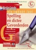 Bekijk details van Nederlands als tweede taal; Spelling en dictee: gevorderden
