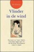 Bekijk details van Vlinder in de wind