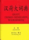 Bekijk details van Groot Chinees-Nederlands woordenboek