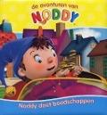 Bekijk details van Noddy doet boodschappen