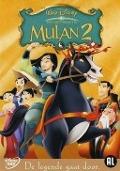 Bekijk details van Mulan 2