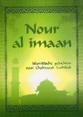Bekijk details van Nour al Imaan