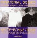 Bekijk details van Immaterial bodies