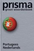 Bekijk details van Prisma groot woordenboek Portugees-Nederlands
