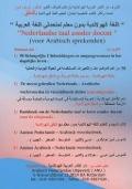 Bekijk details van Nederlandse taal zonder docent (voor Arabisch sprekenden); 2
