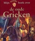 Bekijk details van Mijn eerste boek over de oude Grieken