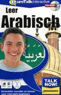 Bekijk details van Learn Arabic