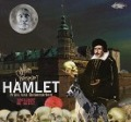 Bekijk details van William Shakespeare's Hamlet