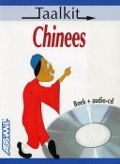 Bekijk details van Chinees