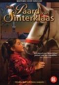 Bekijk details van Het paard van Sinterklaas
