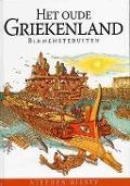 Bekijk details van Het oude Griekenland