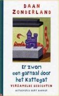 Bekijk details van Er zwom een garnaal door het Kattegat