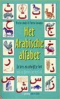 Bekijk details van Het Arabische alfabet