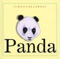 Bekijk details van Panda
