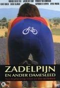 Bekijk details van Zadelpijn en ander damesleed