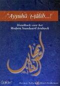 Bekijk details van ʾAyyuhā ṭ-ṭālib...!