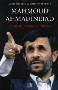Bekijk details van Mahmoud Ahmadinejad