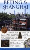 Bekijk details van Beijing & Shanghai