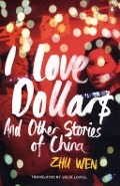 Bekijk details van I love dollars and other stories of China
