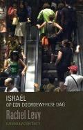 Bekijk details van Israël op een doordeweekse dag