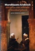 Bekijk details van Marokkaans Arabisch