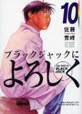 Bekijk details van Say hello to Black Jack; 10