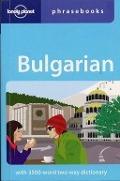 Bekijk details van Bulgarian