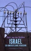 Bekijk details van Israel, een onherstelbare vergissing