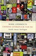 Bekijk details van Chinese literatuur van nu