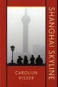 Bekijk details van Shanghai skyline