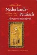 Bekijk details van Nederlands-Perzisch idioomwoordenboek
