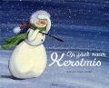 Bekijk details van Op zoek naar kerstmis