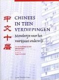 Bekijk details van Chinees in tien verdiepingen; [1]