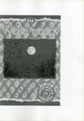 Bekijk details van Volle maan