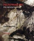 Bekijk details van Palestinian art