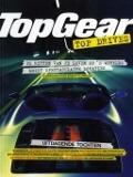 Bekijk details van TopGear top drives