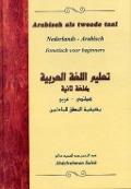 Bekijk details van Arabisch als tweede taal