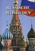 Bekijk details van Russische wijsheden