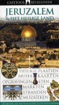 Bekijk details van Jeruzalem en het Heilige Land