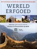 Bekijk details van Werelderfgoed