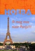 Bekijk details van Hoera
