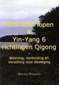 Bekijk details van Meditatief lopen & Yin-Yang 6 richtingen vorm