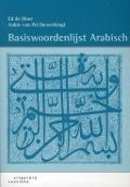 Bekijk details van Basiswoordenlijst Arabisch