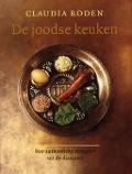 Bekijk details van De Joodse keuken