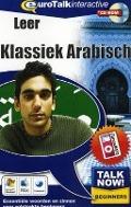Bekijk details van Learn classical Arabic