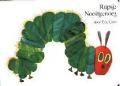 Bekijk details van De wereld van Eric Carle