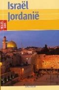 Bekijk details van Israël, Jordanië